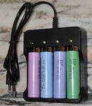 Ładowarka do akumulatorów Li-ion 3,7V 4 x 18500 Ładowarka do akumulatorów Li-ion 3,7V 4 x 18500 w sklepie internetowym gmg.net.pl