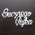 Napis Smacznego Jajka SK784 w sklepie internetowym Sambora.pl