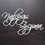 Napis najlepsze życzenia SK906 w sklepie internetowym Sambora.pl