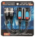 TRANSFORMATOR WIDEO AHD, HD-CVI, HD-TVI, CVBS PAL, OPAKOWANIE 2 SZT TR-1D-UHD*P2 w sklepie internetowym Mdh-system.pl