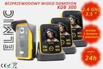 Wielofunkcyjny bezprzewodowy wideo domofon z funkcją dzwonka ELMIC KIVOS KDB300 - 3 monitory / 1 kamera - system wielomonitorowy / wielodostępowy w sklepie internetowym  elmic