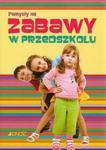 Pomysły na zabawy w przedszkolu w sklepie internetowym Sportowo-Medyczna.pl