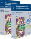 Rozpoznanie różnicowe w medycynie wewnętrznej Tom 1 + 2 Komplet w sklepie internetowym Sportowo-Medyczna.pl
