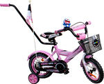 Rower BMX Rbike 1-12 pink NOWOŚĆ !!! w sklepie internetowym Centrum Maluszka