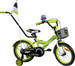 Rower BMX Rbike 1-16 green NOWOŚĆ !!! w sklepie internetowym Centrum Maluszka