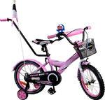 Rower BMX Rbike 1-16 pink NOWOŚĆ !!! w sklepie internetowym Centrum Maluszka