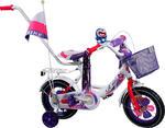 Rower BMX Rbike 2-12 white-purple NOWOŚĆ !!! w sklepie internetowym Centrum Maluszka