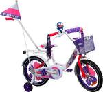 Rower BMX Rbike 2-16 white-purple NOWOŚĆ !!! w sklepie internetowym Centrum Maluszka