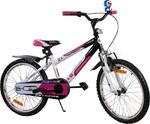 Rower BMX Rbike 4-20 pink NOWOŚĆ !!! w sklepie internetowym Centrum Maluszka