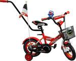 Rower BMX Rbike 1-12 czerwony w sklepie internetowym Centrum Maluszka