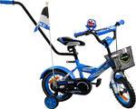 Rower BMX Rbike 1-12 blue NOWOŚĆ !!! w sklepie internetowym Centrum Maluszka
