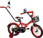 Rower BMX Rbike 1-16 red NOWOŚĆ !!! w sklepie internetowym Centrum Maluszka