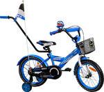 Rower BMX Rbike 1-16 blue NOWOŚĆ !!! w sklepie internetowym Centrum Maluszka