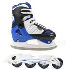 Rolki + łyżwy regulowane, 2w1, płoza hokejowa PIROUETTE Rozmiar: 30-33 w sklepie internetowym Asport.pl