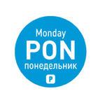 Jednorazowe naklejki food safety na pojemniki Poniedziałek PL RU EN 2000 szt. Hendi 850008 w sklepie internetowym Hurtownia Przemysłowa