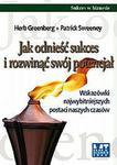 Jak odnieść sukces i rozwinąć swój potencjał. Wskazówki najwybitniejszych postaci naszych czasów w sklepie internetowym Maklerska.pl