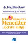 Jednominutowy Menedżer spotyka małpę w sklepie internetowym Maklerska.pl