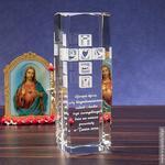 Krzyż 3D • personalizowana statuetka 3D wysoka • Pamiątka Chrztu, Komunii, Bierzmowania, Prymicji w sklepie internetowym Kryształy3D.pl