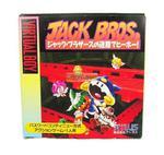 Jack Bros. BOX (Nintendo Virtual Boy) w sklepie internetowym R2pol.com