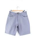 TURBOKOLOR Classic Shorts grey SS13 w sklepie internetowym SnowStyle.pl