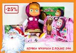 Zestaw prezentowy Masza i Niedźwiedź 2 w sklepie internetowym KochamZabawki.eu