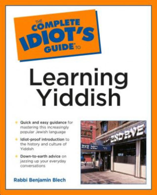 complete idiom collection Kit and caboodle - total and complete caboodle aka kaboodle means a collection of items or people caboodle aka kaboodle means a collection of items or people originally, the word was boodle, which meant illegally gotten funds and the k section was added for emphasis.