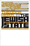 Jewish State w sklepie internetowym Libristo.pl