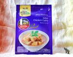 Mieszanka przypraw w paście do indyjskiego curry z kurczaka - łagodny (Madras Curry) w sklepie internetowym Indiaonline.pl