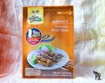 Mieszanka przypraw w paście do indonezyjskich szaszłyków - Indonesian Meat Satay w sklepie internetowym Indiaonline.pl
