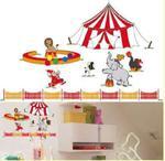 Naklejki słoń w cyrku w sklepie internetowym Regdos.com.pl