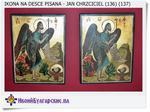 Prezent dla Jana Ikona Jan Chrzciciel Wyjątkowy prezent na chrzest w sklepie internetowym Artdeco.sklep.pl