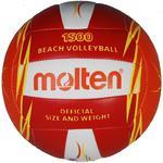 Piłka siatkowa Molten V5B1500-RO - Niebiesko/czarny w sklepie internetowym Sporti.pl