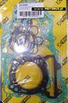 PROX 34.3420 komplet uszczelek silnikowych Suzuki DR-Z400 00-09 ProX Racing Parts komplet uszczelek silnikowych w NAJLEPSZYCH cenach w sklepie motocyklowym MOTORUS.PL w sklepie internetowym Motorus.pl