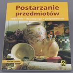 Postarzanie przedmiotów- Marisa Lupato w sklepie internetowym ArtEquipment.pl