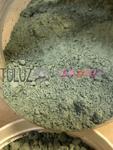 41770 Zieleń z Nikozji 75g Pigment Kremer w sklepie internetowym TuLuz.pl