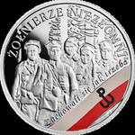10 zł 2017 Wyklęci przez komunistów żołnierze niezłomni – Żołnierze Niezłomni w sklepie internetowym Numizmatyka24.pl