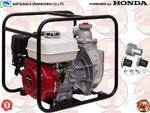 """QP205SX Pompa spalinowa ciśnieniowa MATSUSAKA z silnikiem HONDA GX160 350 l/min 9 ATM 2"""" + GRATIS* QP 205 SX 5 lat gwarancji w sklepie internetowym Pajm.pl"""