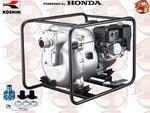 """KTH50X Pompa spalinowa szlamowa KOSHIN z silnikiem HONDA 700 l/min 3,0 ATM 2"""" KTH 50 X +GRATIS* w sklepie internetowym Pajm.pl"""
