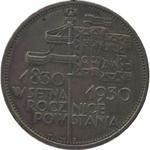 5 zł, Sztandar, 1930 w sklepie internetowym enumizmatyczny.pl