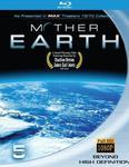 Mother Earth Blu-ray 5-Pack IMAX Blu-ray w sklepie internetowym Ukarola.pl