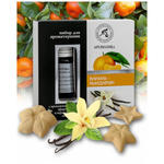 Zestaw do Aromaterapii Wanilia i Mandarynka, Olejki Naturalne i Gwiazdki Ceramiczne, Aromatika w sklepie internetowym Ukraina Shop