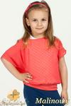 MA021 Dziewczęca bluzka nietoperz + bokserka - malinowa w sklepie internetowym Cudmoda