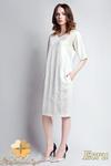 CM0946 SUK114 Koronkowa sukienka z asymetryczną wstawką - ecru w sklepie internetowym Cudmoda