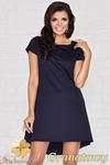 CM0950 INFINITE YOU M003 Asymetryczna sukienka tunika - granatowa w sklepie internetowym Cudmoda