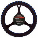 Pokrowiec na kierownicę piankowy- niebieski w sklepie internetowym Strefa Twoich Narzędzi 24
