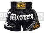 Muay-Thai - Spodenki krótkie TOP KING TKTBS-088 089 w sklepie internetowym BOKS-SKLEP.PL