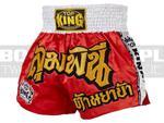 Muay-Thai - Spodenki krótkie TOP KING TKTBS-043 w sklepie internetowym BOKS-SKLEP.PL