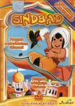 SINDBAD - PRZYGODA Z CZTERDZIESTOMA DZBANAMI / PRZYGODA Z LATAJĄCYM DYWANEM (DVD) w sklepie internetowym Malako.pl