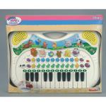 Keyboard Pianinko Organki - Simba w sklepie internetowym Edukraina.pl