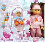 Agatka Zestaw: lalka interaktywna i wózek jogger w sklepie internetowym DlaDzieciaczka.pl
